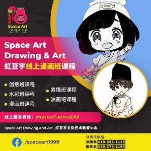 space-art-14